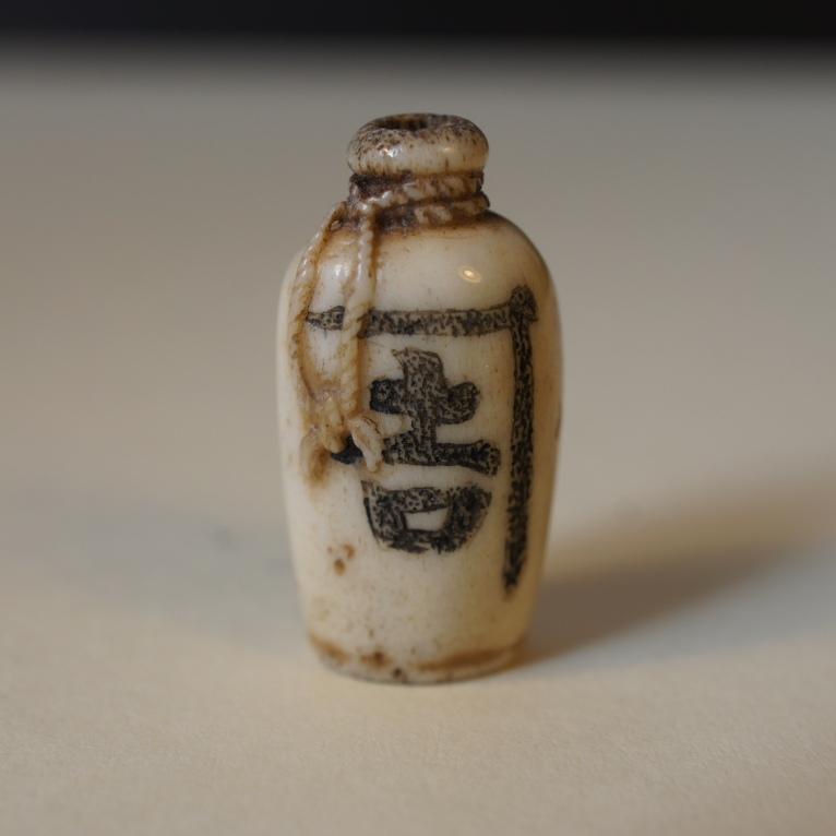 antique sake jar 2017